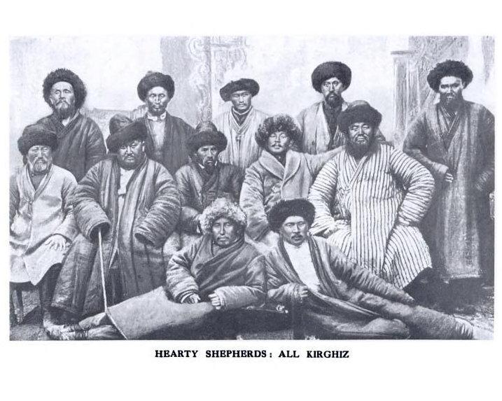 Добродушные пастухи. Все киргизы