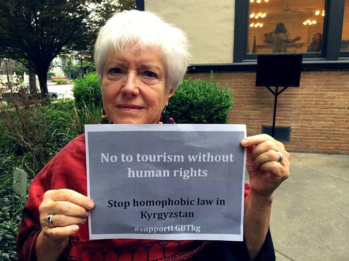 Нет туризма без прав человека.
