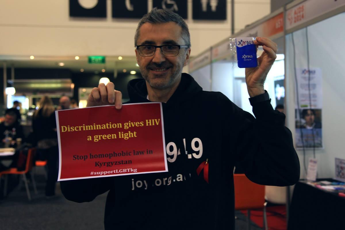 Дискриминация дает ВИЧ «зеленый свет».