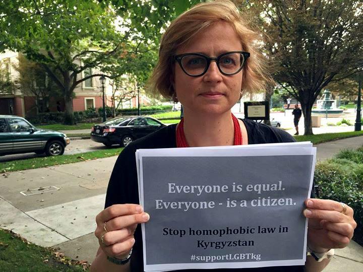 Все равные. Все — граждане.