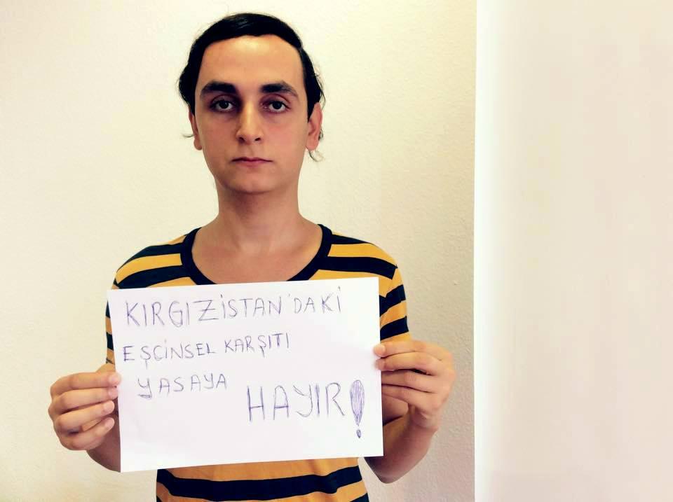 Нет гомофобному законопроекту в Кыргызстане.