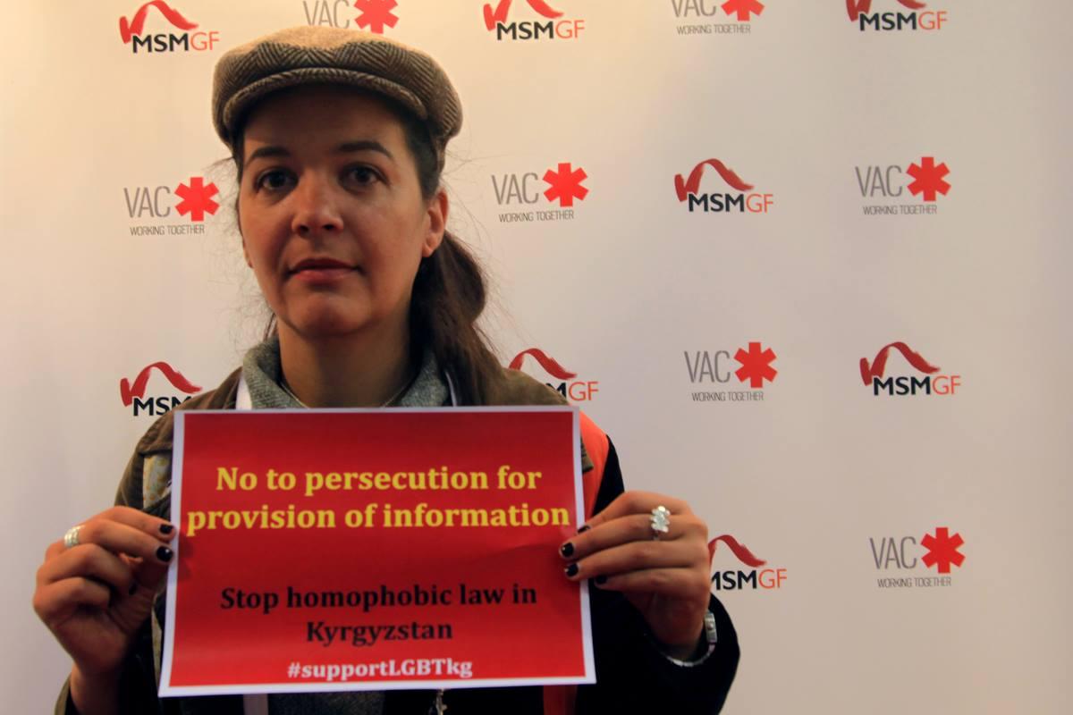 Нет преследованиям за предоставление информации.