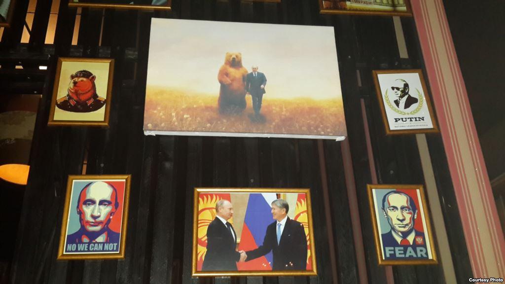 Putin Pab