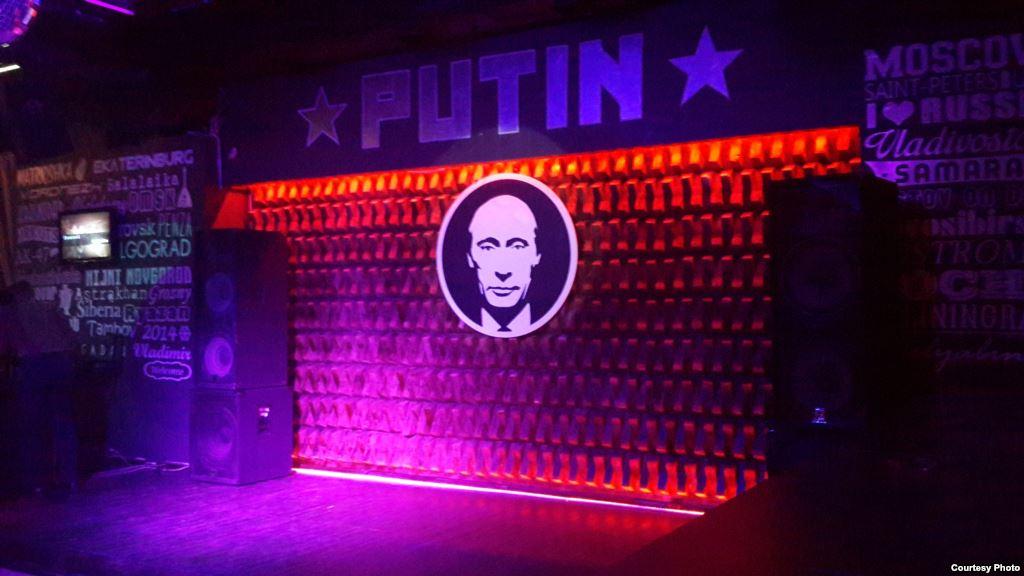 Putin pub