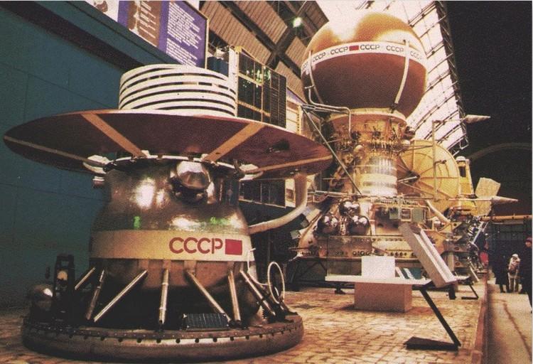 """Космический корабль """"Венера-13""""."""