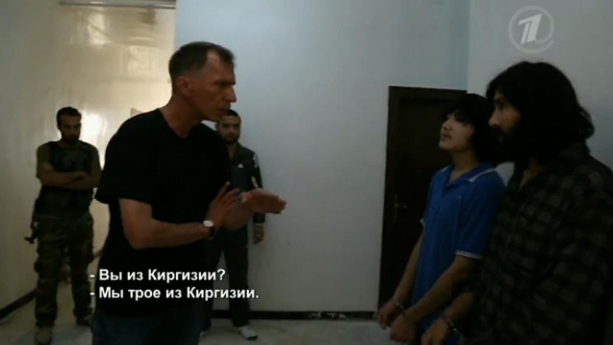 """В сюжете российского """"Первого канала"""" были показаны граждане Кыргызстана, которые поехали в Сирию воевать, но были задержаны местными спецслужбами."""