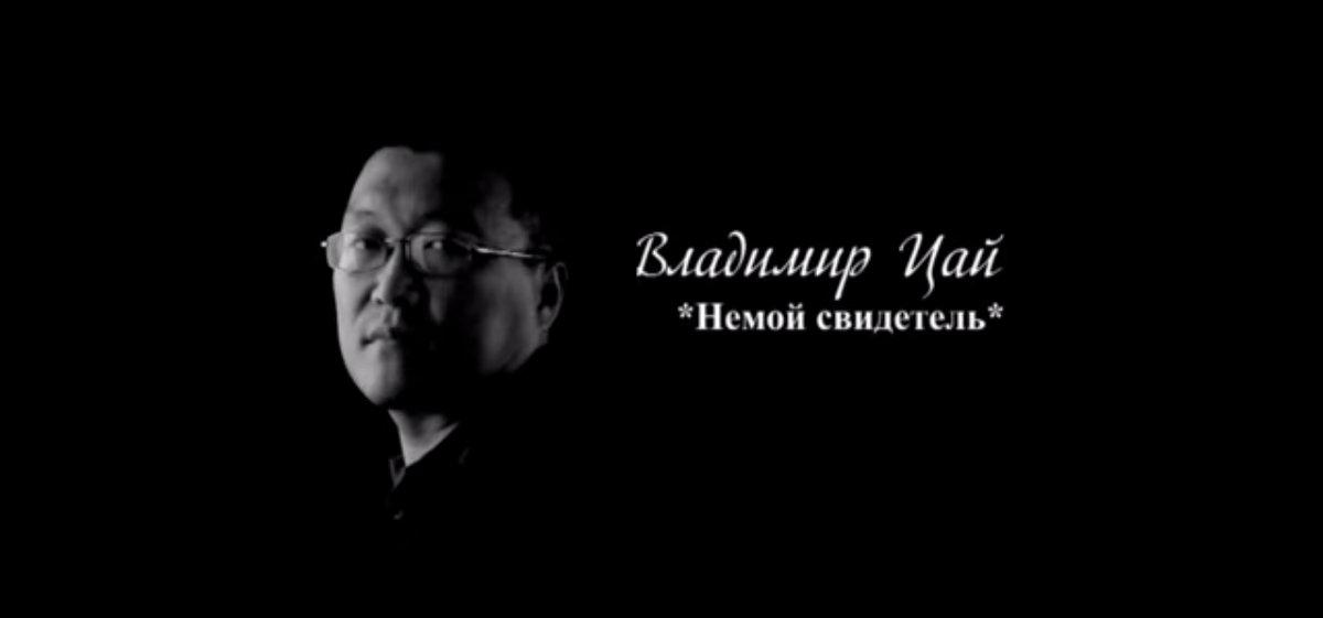 Владимир Цай чует, когда в Бишкеке где-то происходит драка или ДТП...