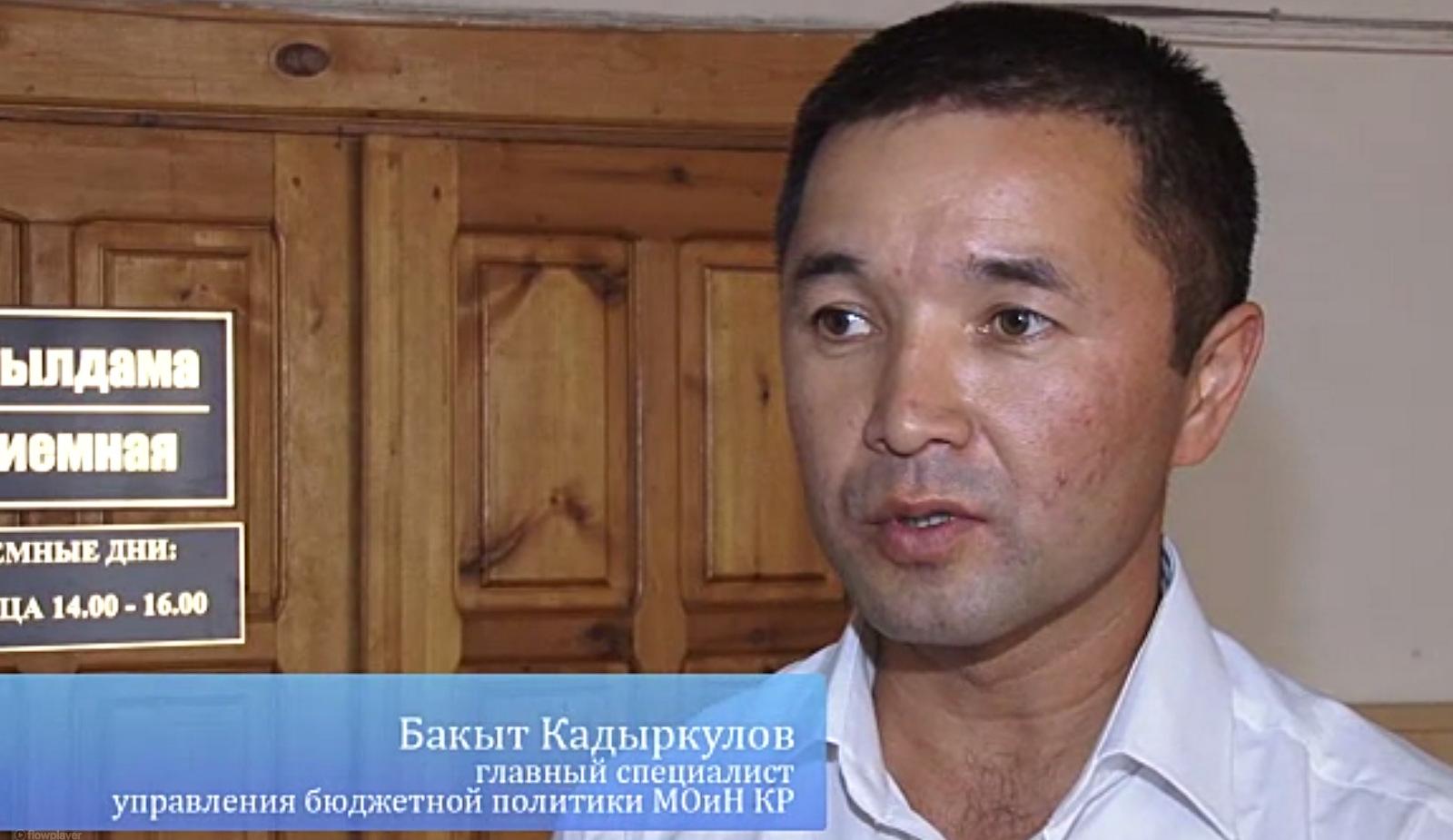 """Скриншот из видео """"Вечернего Бишкека""""."""