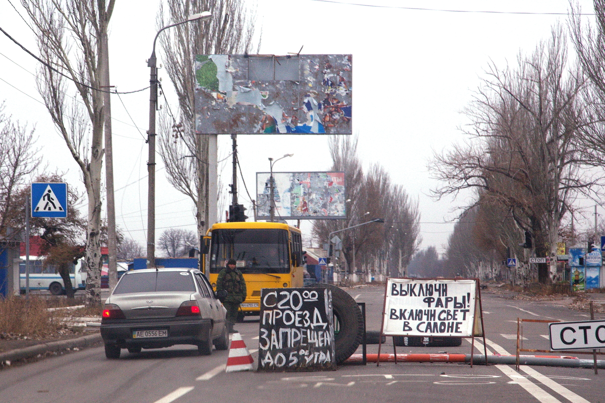 Блок-пост на окраине Донецка.