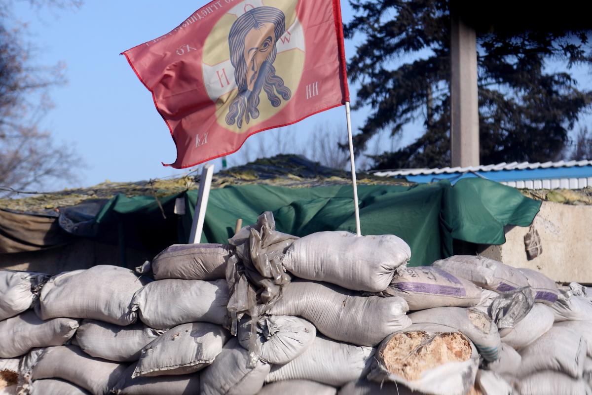Один из блок-постов на въезде в Донецк.