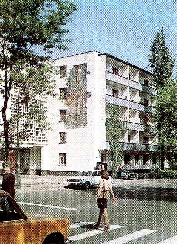 Бишкек, район Юг-2, 1992-1993 год.