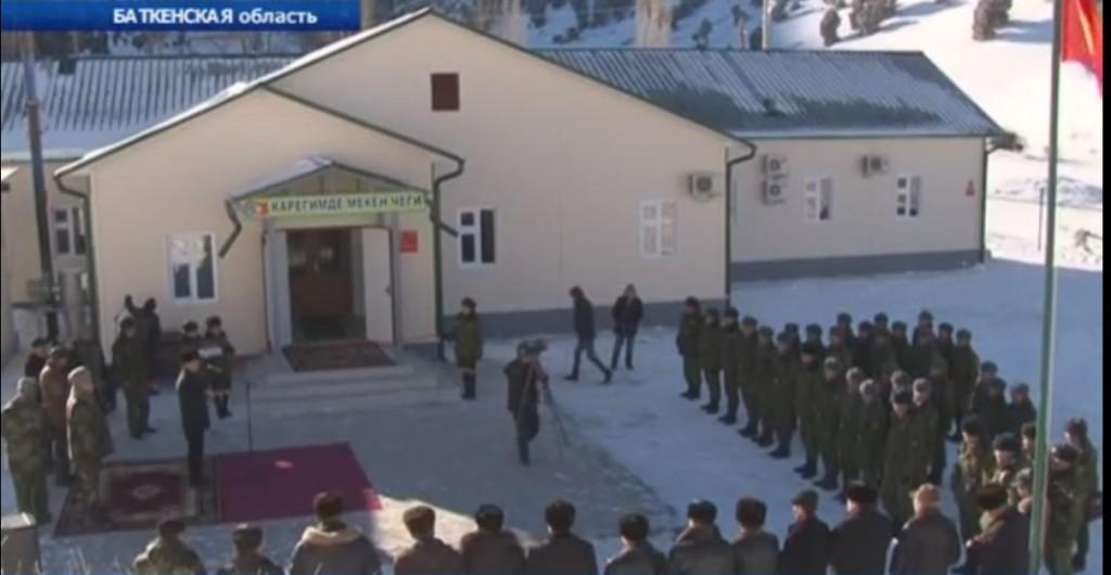 """Открытие погранзаставы """"Айколь"""" 9 декабря 2014 года."""
