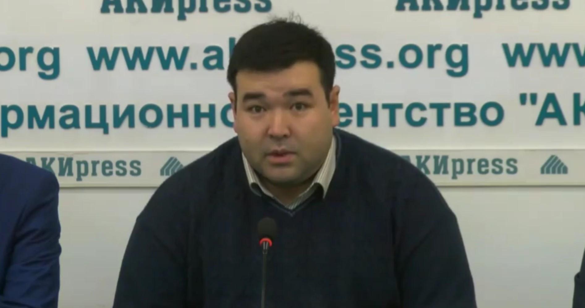 По словам директора Госфильмофонда Урмата Айталиева, на рекламу и продвижение фильма было потрачено около 150 тысяч долларов США.