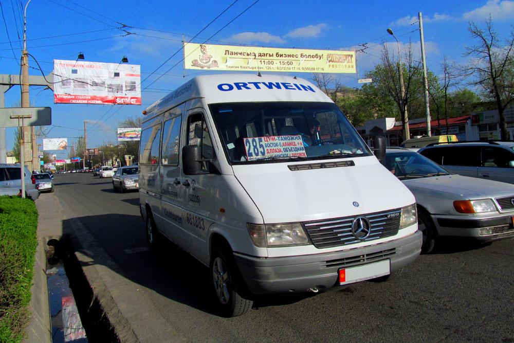 Видео: Мэрия Бишкека увеличит