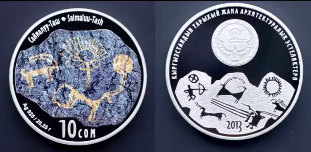 Монеты кыргызстана стоимость монеты 5 копеек 1990 года цена