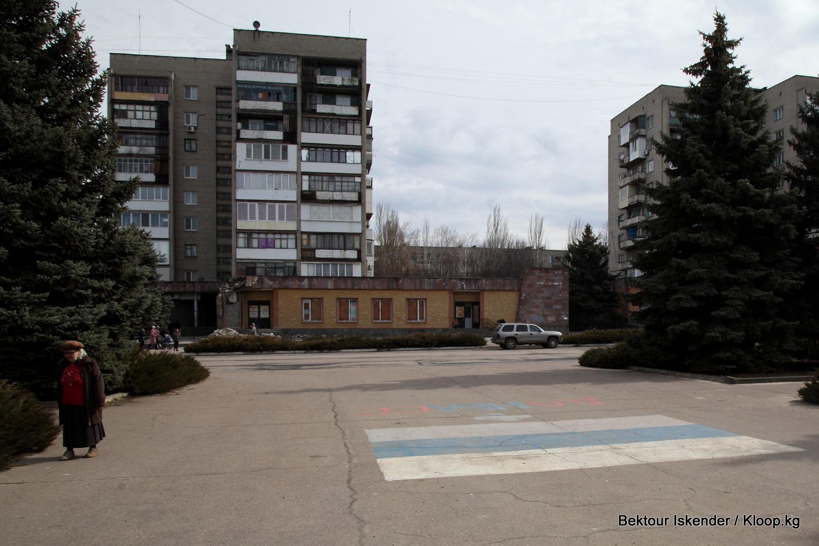 svitlodarsk_1244-001
