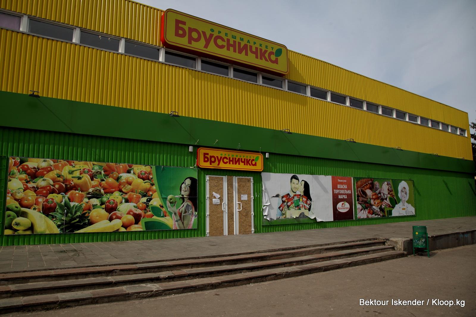 svitlodarsk_1245-001