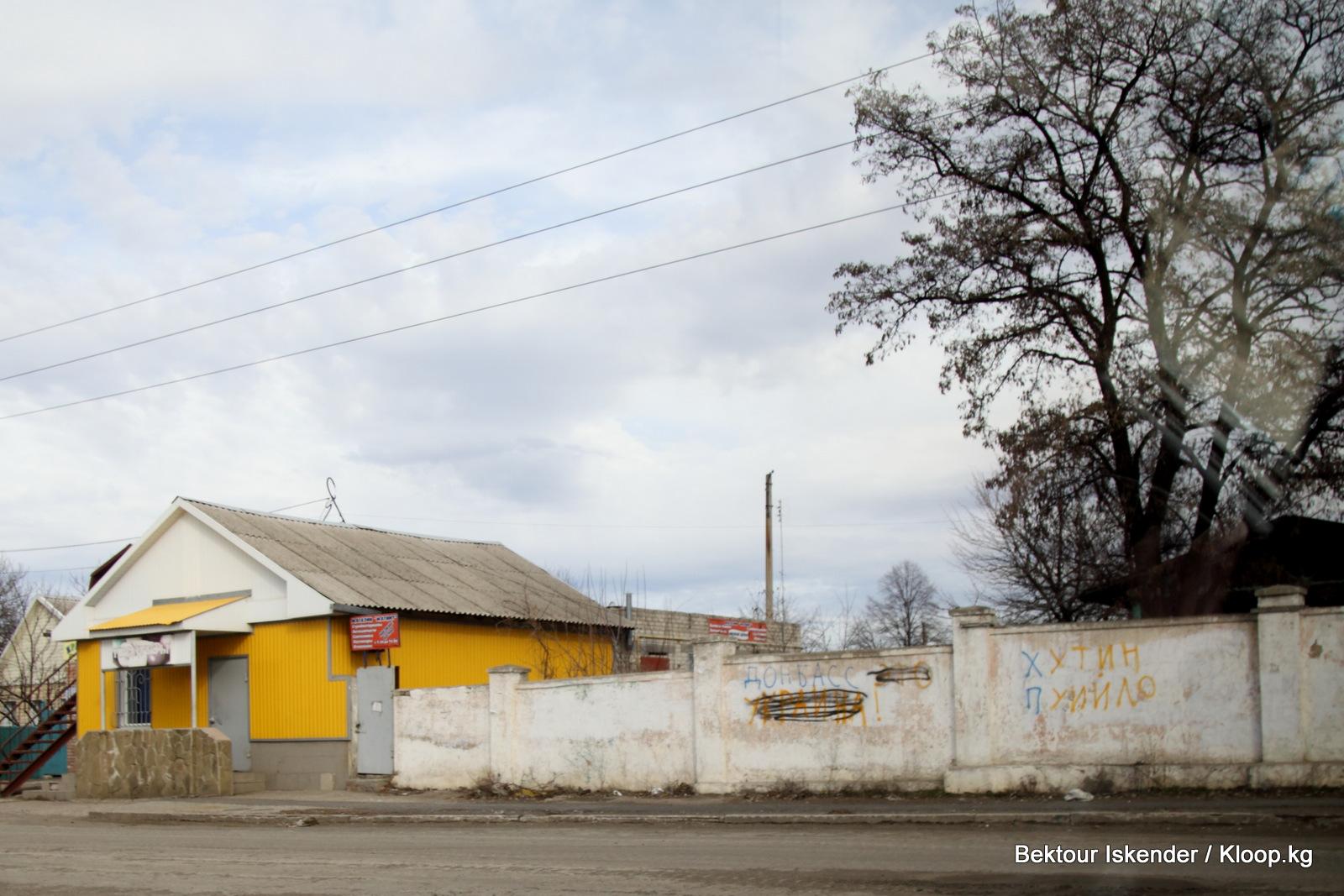 svitlodarsk_1268-001