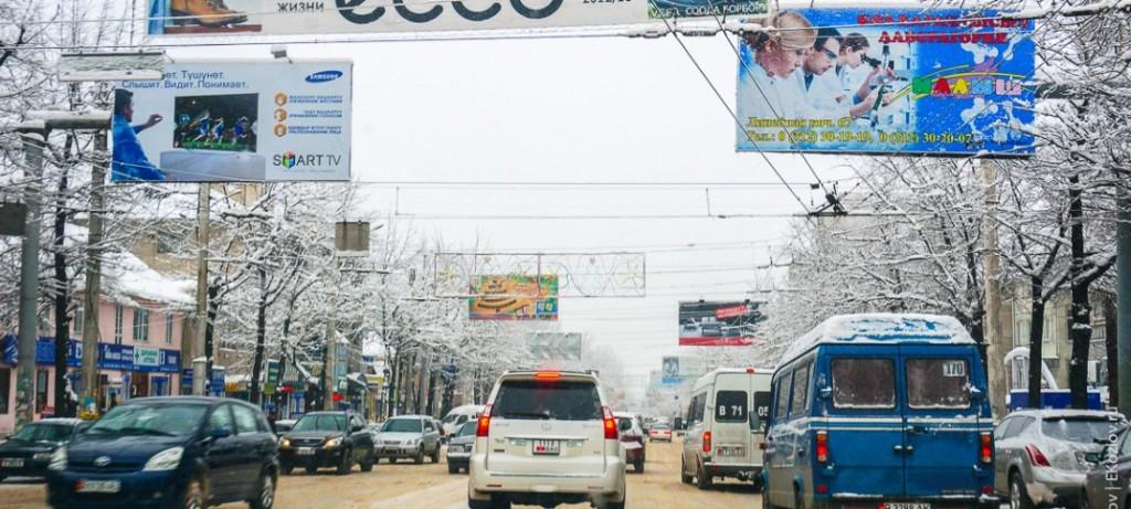 Bishkek-Kyrgustan2-11-1074x483