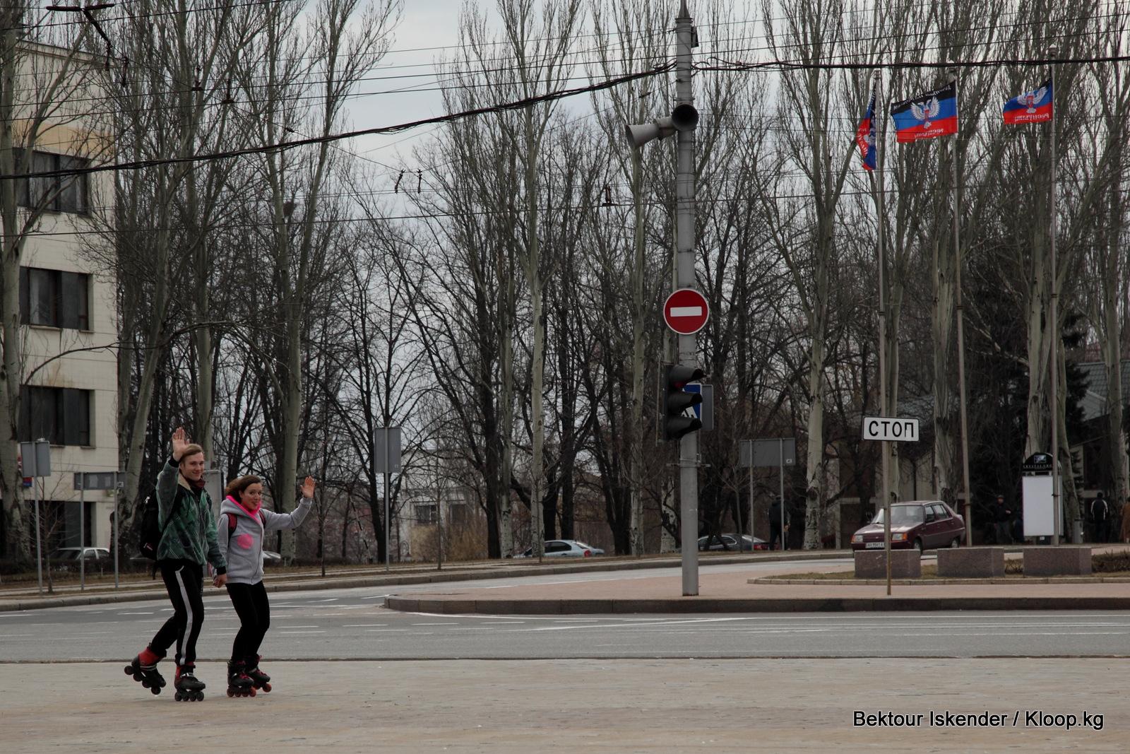 donetsk_1373