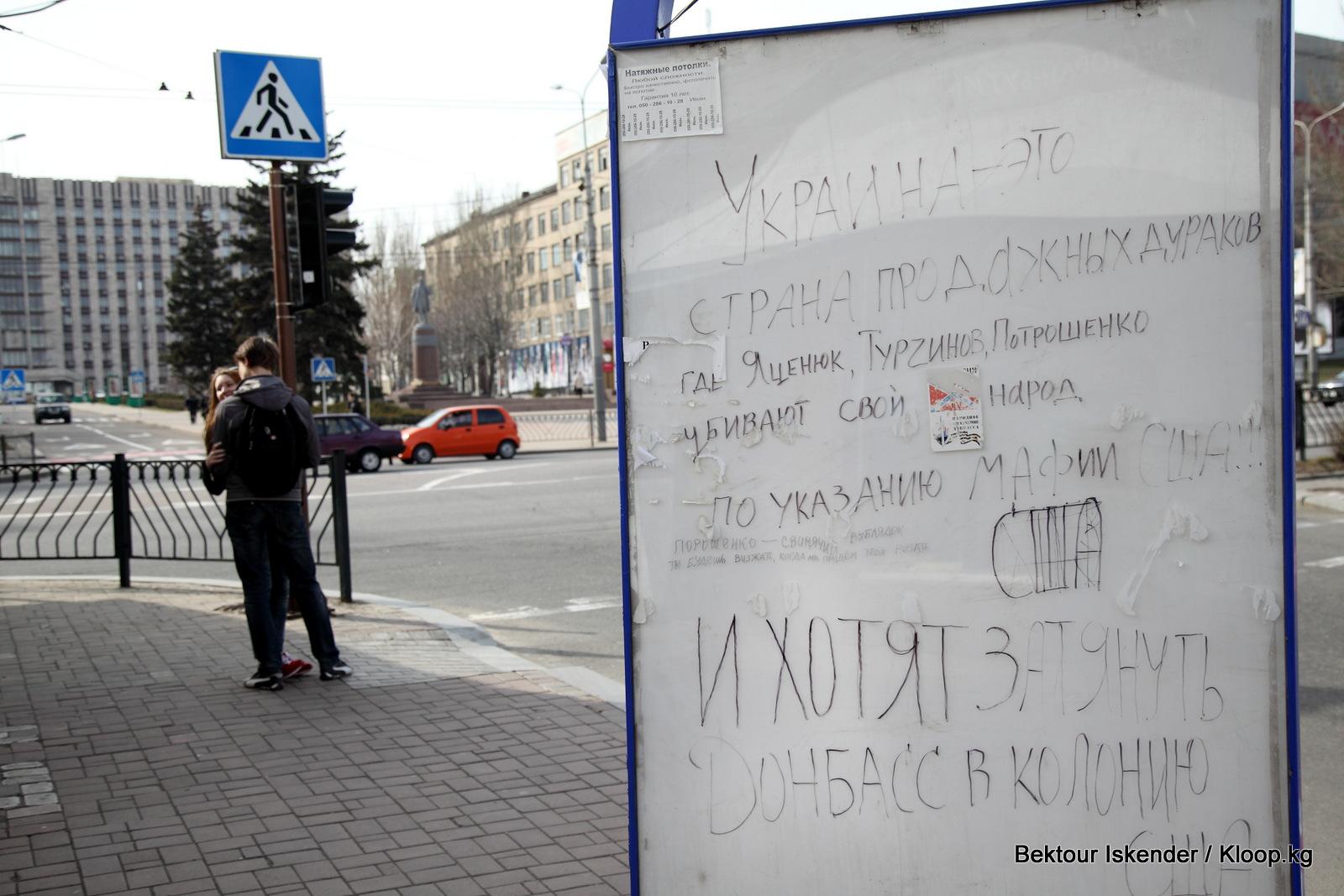 donetsk_1381
