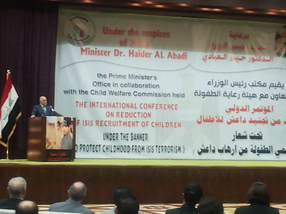 Премьер-министр Ирака аль-Хайдер Абади критикует эксплуатацию детей на международной конференции в Багдаде. 15 июня 2015 года.