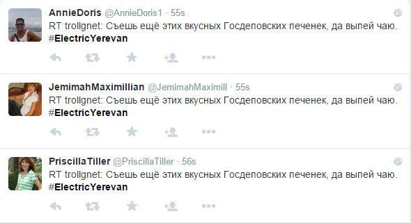 Скриншот 24.06.2015 01443