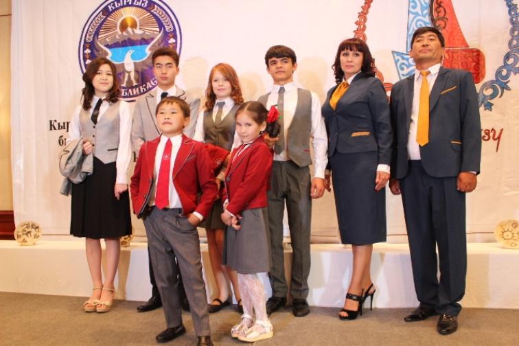 Новая школьная форма, представленная в 2014 году.