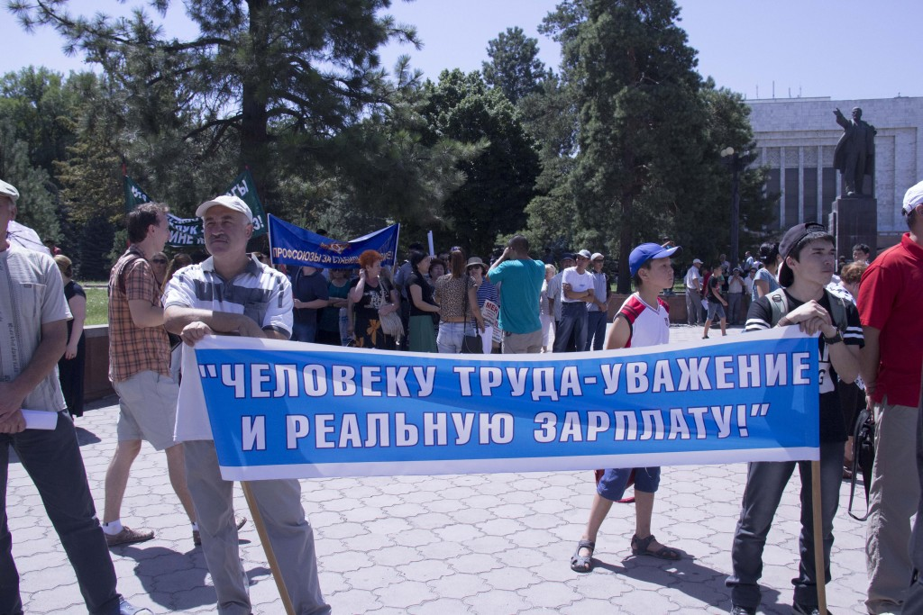 митинг профсоюзов в Бишкеке_1