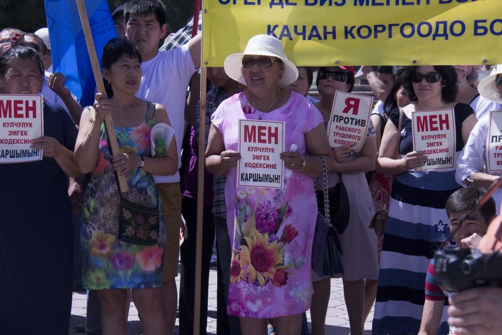 митинг профсоюзов в Бишкеке_3