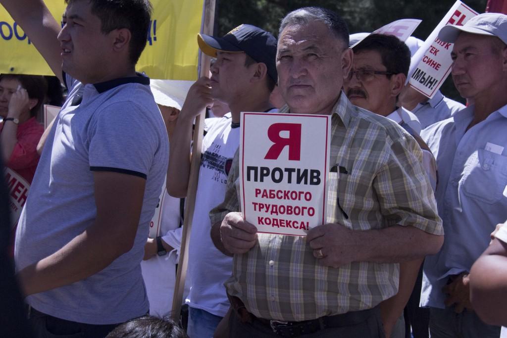 митинг профсоюзов в Бишкеке_4