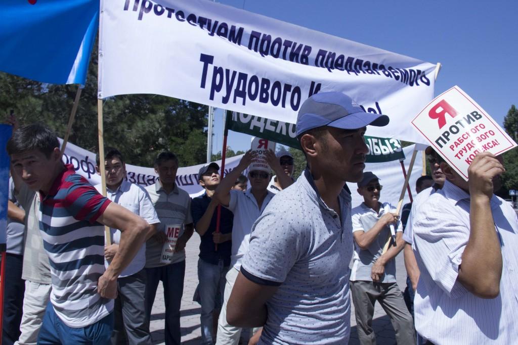 митинг профсоюзов в Бишкеке_5