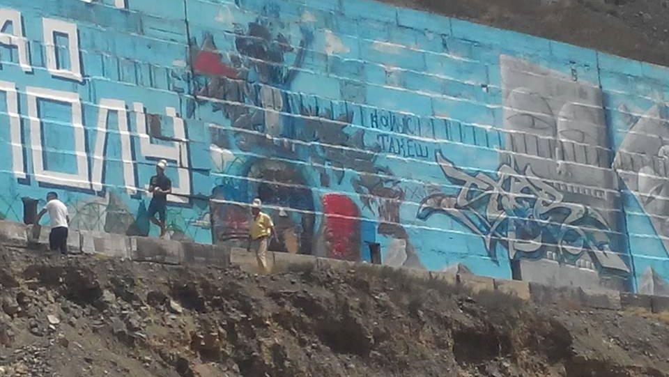 graffity_boom-gorge_MiAs_01