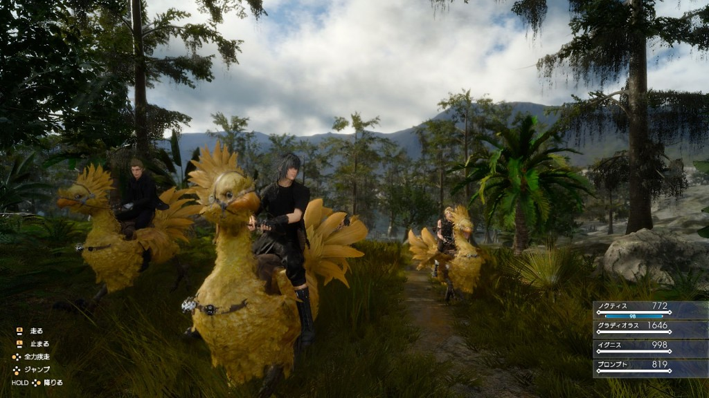 chocobo_ride.0