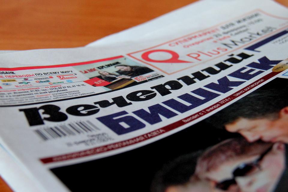 В августе 2015 года Бишкекский городской суд вынес решение, из-за которого у «Вечернего Бишкека» фактически сменился владелец.