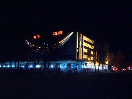 Бишкек. Vladimir Varfolomeev / Flickr. Некоторые права защищены.