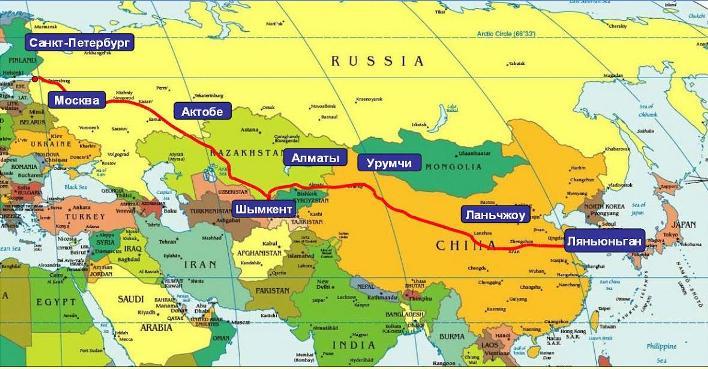 Железная дорога: Китай-Казахстан-Европа.