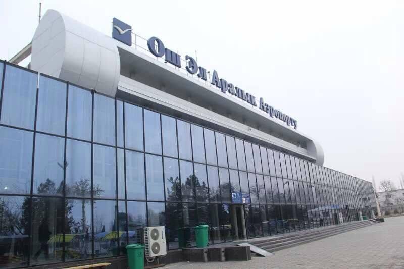 Главное здание международного аэропорта в Оше.