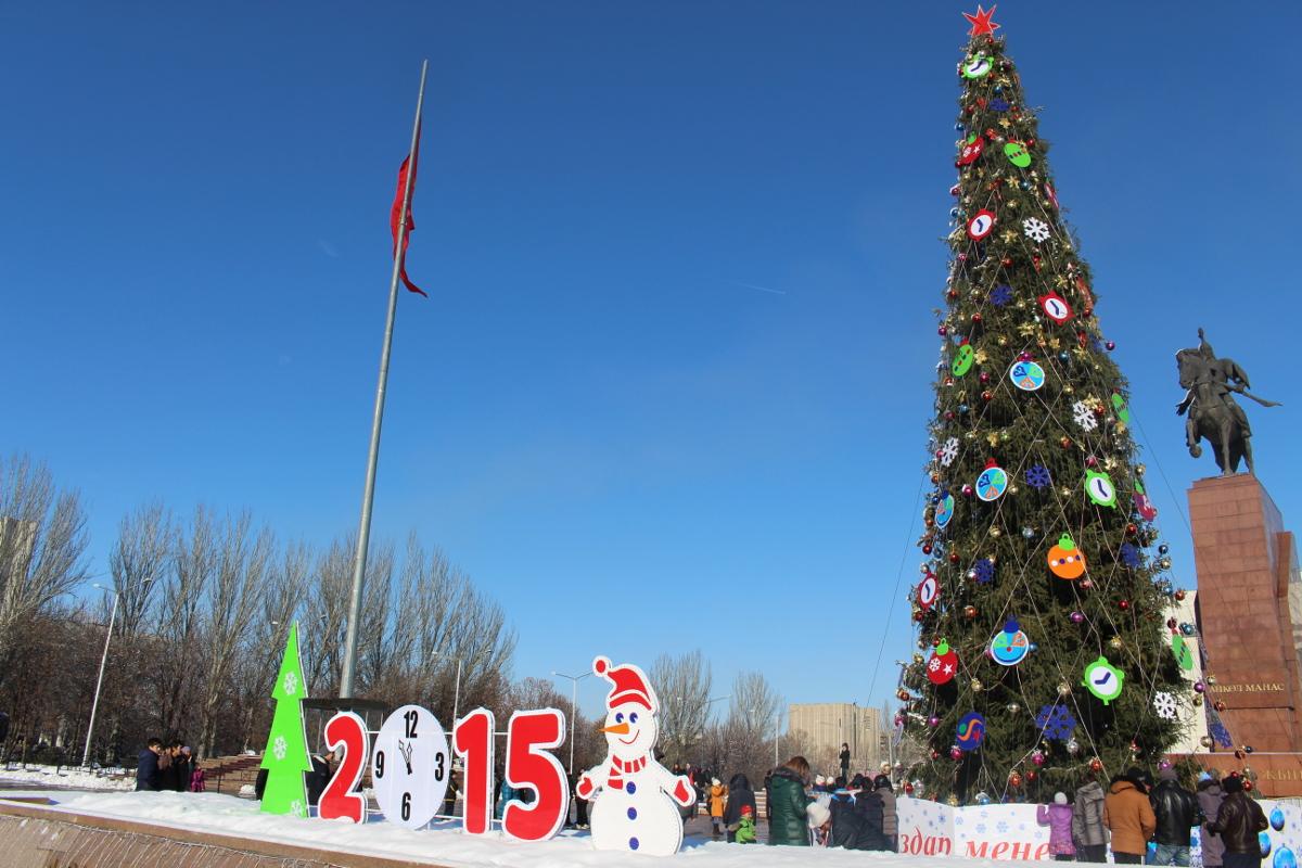 Новогодняя ёлка в Бишкеке в 2014 году.