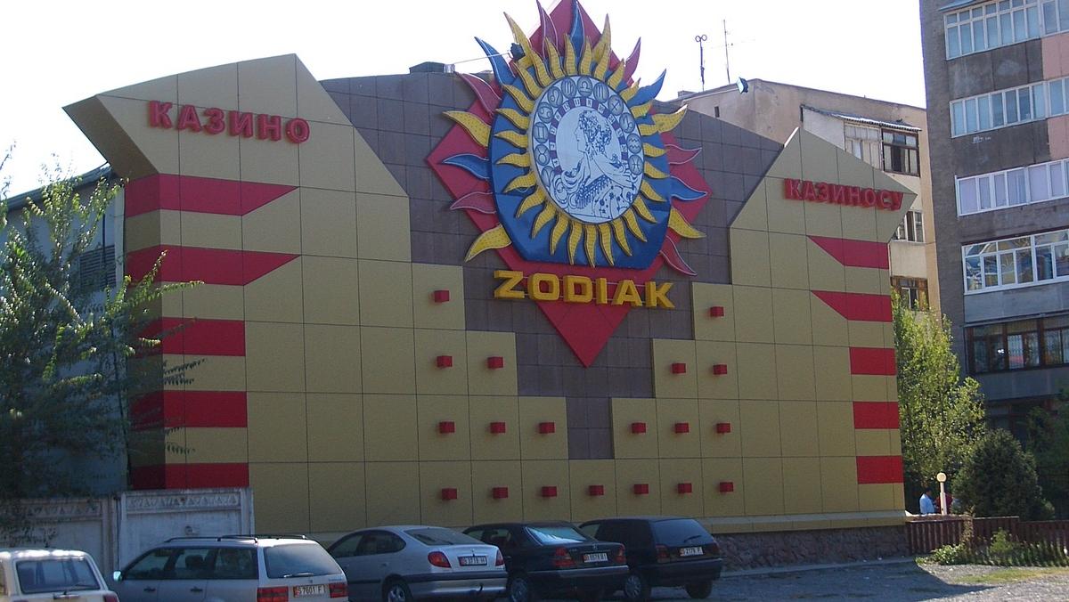 Казино в кыргызстане рулетка для нефтепродуктов