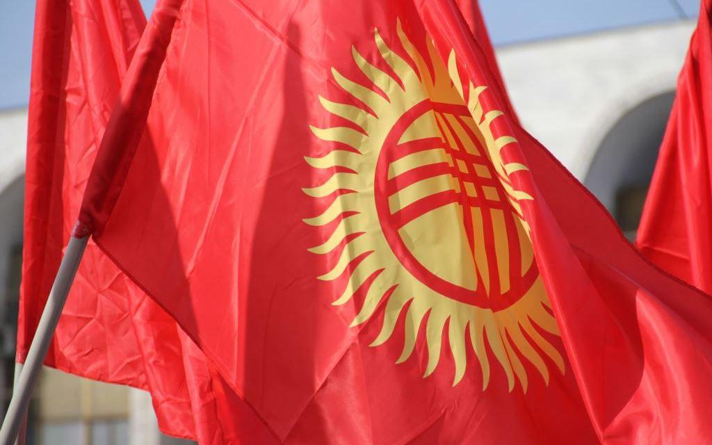 Надписью, кыргызстан картинки желек