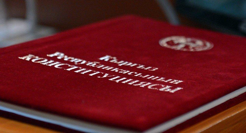 Законопроект противоречит не только Конституции, но и международным законам. Фото: пресс-служба президента.