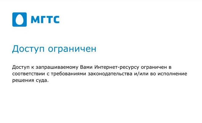 Страницы, которые открываются пользователям из России при попытке зайти на сайт RuTracker.org