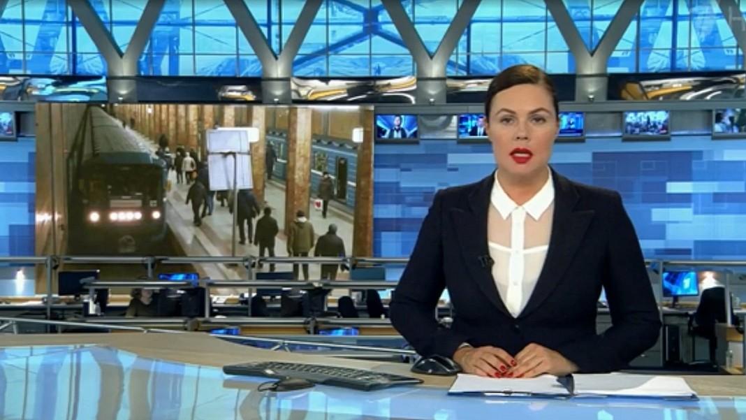 Россия 1 онлайн прямой эфир смотреть сейчас новости