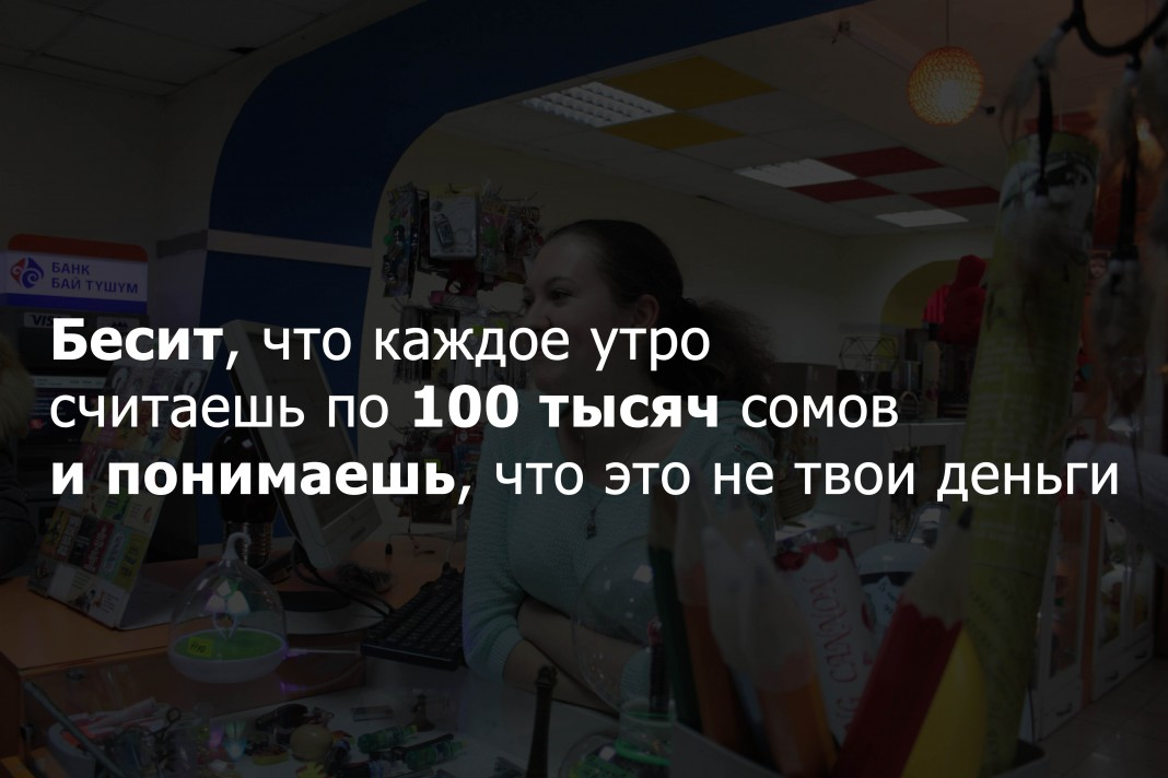 317-1068x712