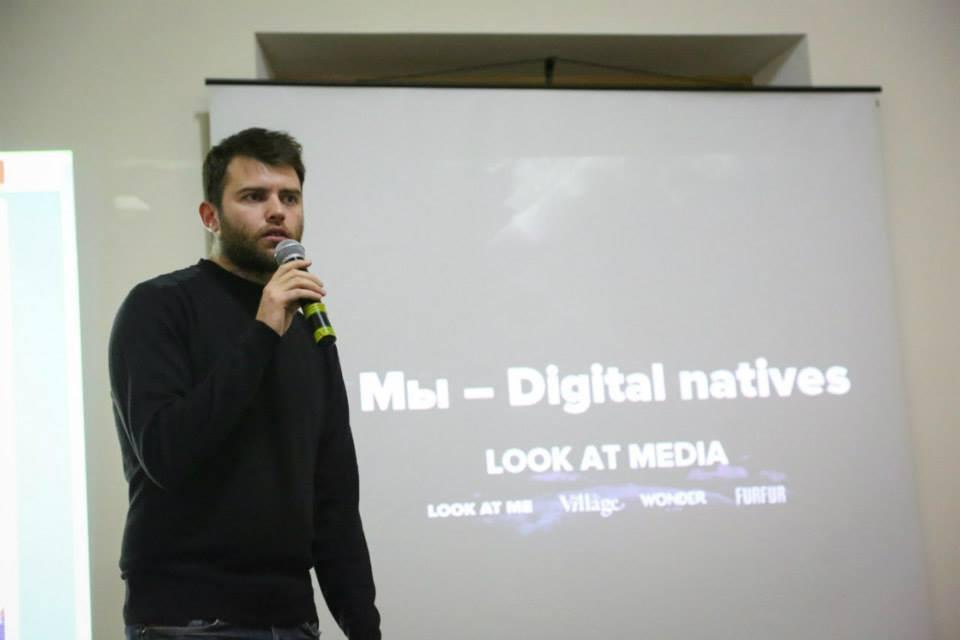 Алексей Аметов, основатель Look At Me и гендиректор Look At Media