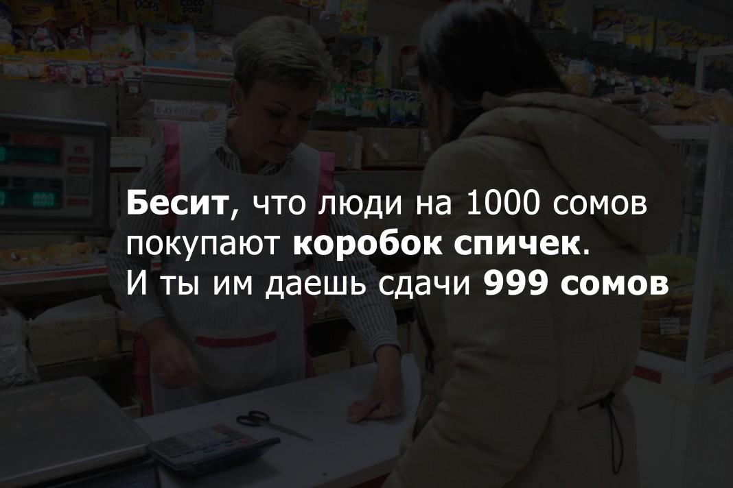 999-somov-1068x712