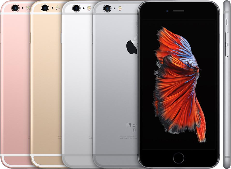 Цвета, в которых, возможно, будет доступен iPhone 5se
