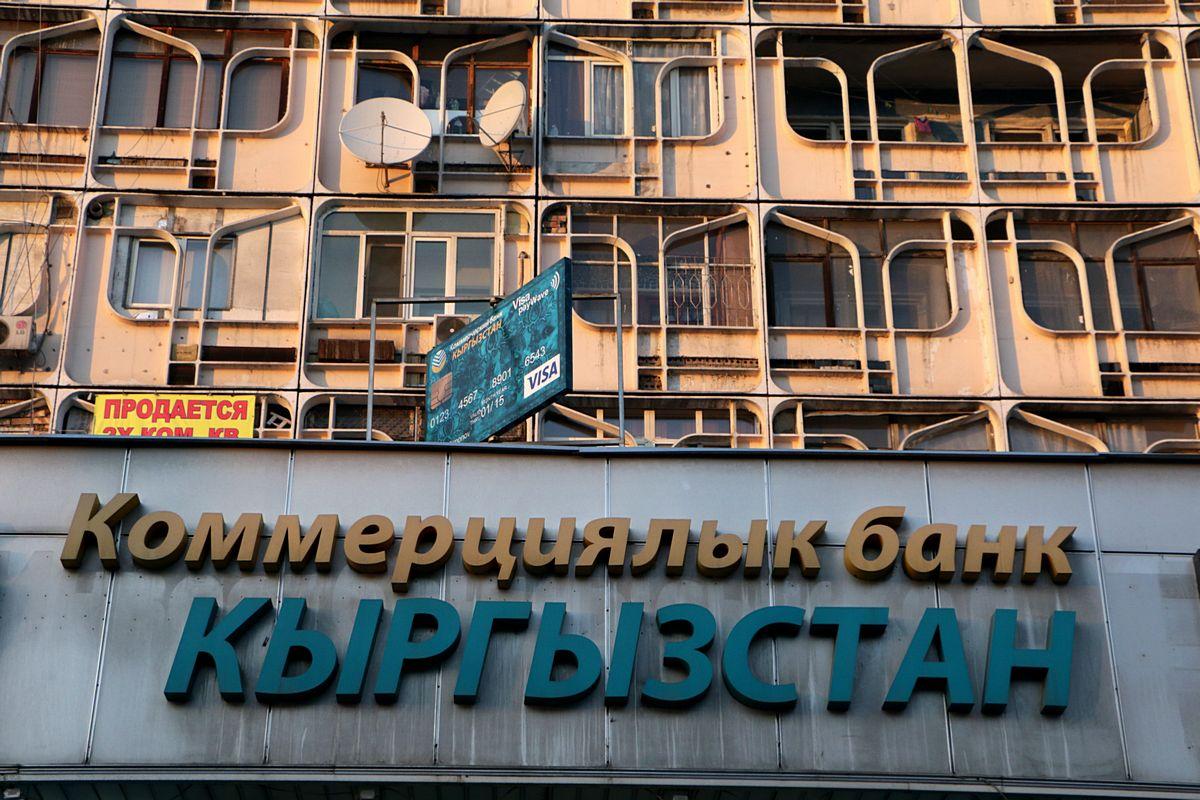 kyrgyzstanbank