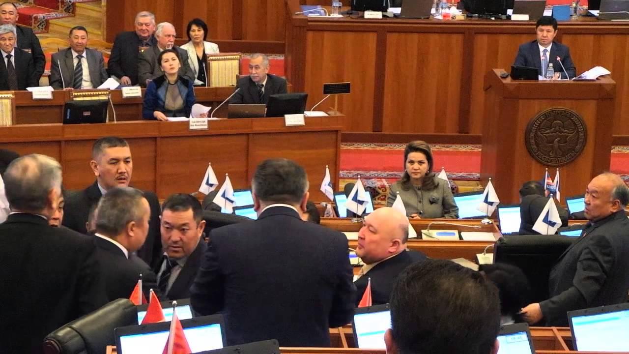 В декабре 2013 года подрались депутаты Мурадыл Мадеминов и Омурбек Текебаев